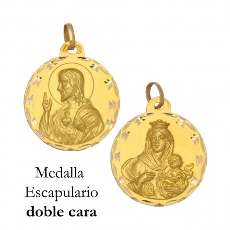 Medalla Escapulario Oro 1ª Ley 18 Kilates